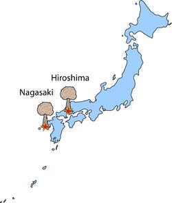 ญี่ปุ่นที่ถูกทิ้งระเบิด